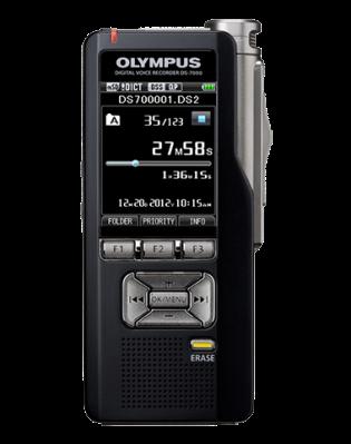 DS-7000 Comparison